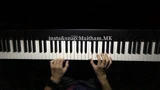Çocuk Gözyaşı - Piano Cover    موسيقى مسلسل الطفل - بيانو