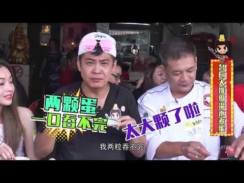 Pok Aik CoffeeShop 百益咖啡店 (2018) Singapore Cao Parties 潮曹派  programme