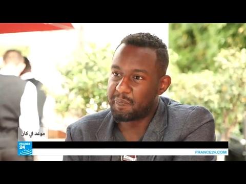 هل سترى السينما السودانية النور من جديد؟  - 16:21-2017 / 5 / 26