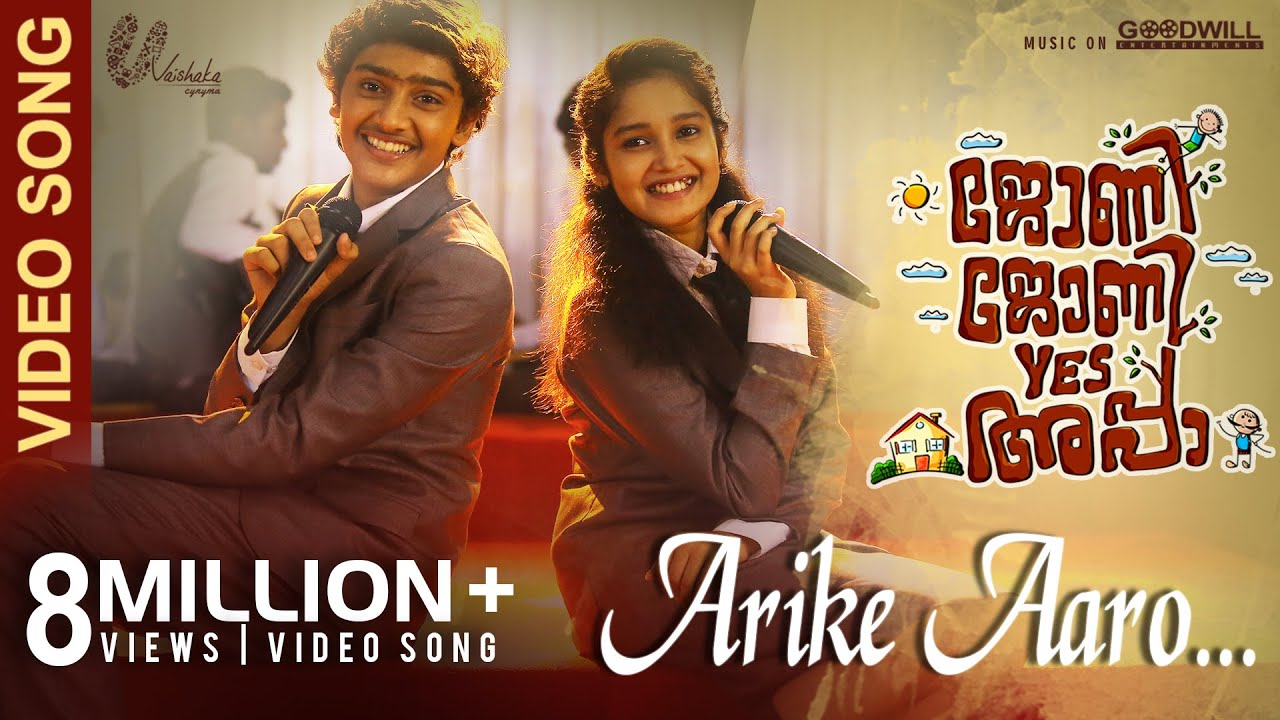 Arike Aaro Johny Johny Yes Appa Video Song || Shaan Rahman | Kunchacko Boban | G Marthandan