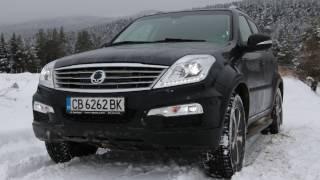 SSangYong Rexton - Test Drive