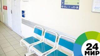 обзор прессы: очереди в поликлиниках исчезнут - МИР 24