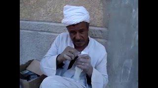 Статуэтка Египет