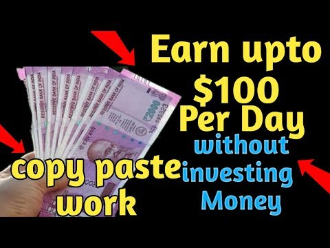 Earn $100 Daily by copy paste job | without investment | online jobs | in Kannada ಕನ್ನಡ