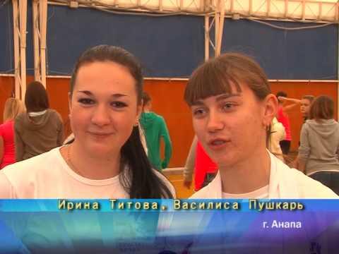 Танцевальный мастер-класс. Форум