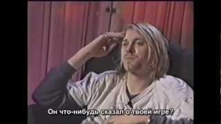 �������� ���� Гнусавый голос Интервью с Куртом Кобейном. ������