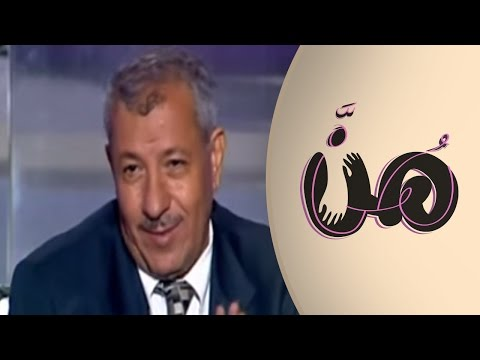 The Death Penalty in the Arab World - عقوبة الاعدام في العالم العربي