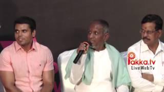 Oru Iyakkunarin Kadhal Diary Audio Launch | Music Director Ilayaraja Speech