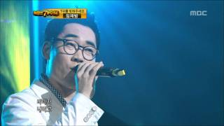 1R(3) #15, Kim Yeon-woo : If like me, 김연우 : 나와 같다면 I Am A Singer 20110522