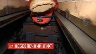 У столичній багатоповерхівці візочок із немовлям затягло у шахту ліфта