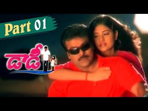 Daddy TeluguMovie || Chiranjeevi, Simran, Rajendra Prasad || Part 01