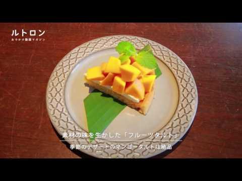 何時間でも過ごせちゃう 京都初の町家ブックカフェCafe Bibliotic Hello