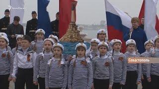 Нужен ли россиянам Крым | Крым.Настоящий