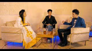 New Eritrean interview with the starts - ናትናኤል ሰሎሙን (ቦቲ) &  ዮውሃንስ ሓየሎም (ባጡ)