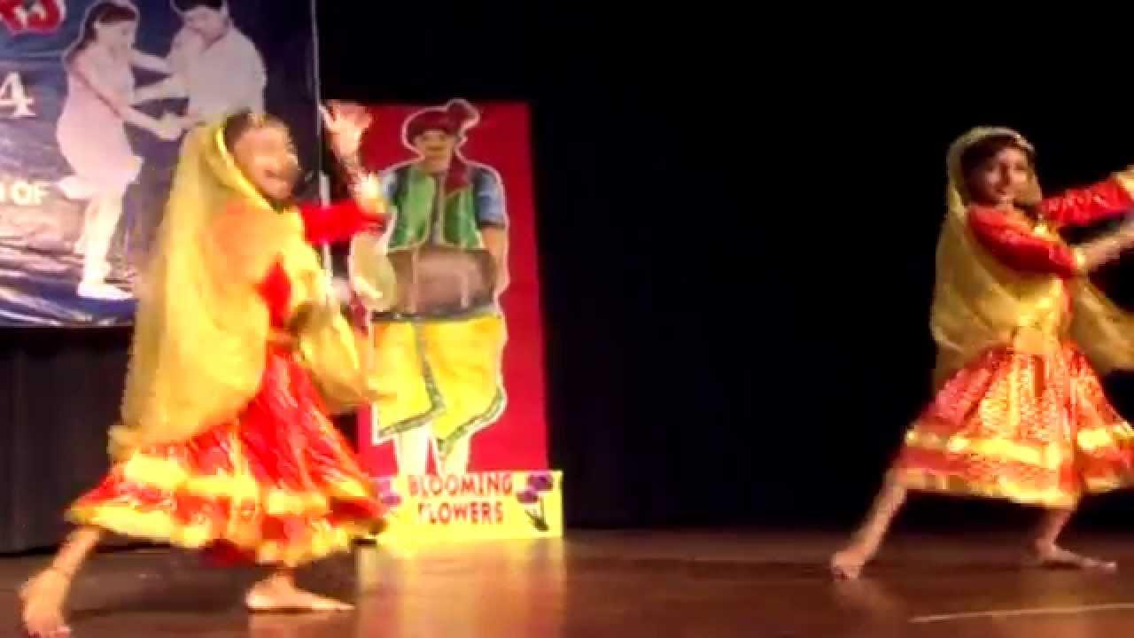 Мп3 танец с цветами