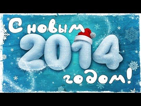 Смотреть прохождение игры Безудержное новогоднее веселье на Epic Type!