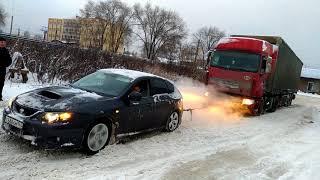 Subaru WRX тянет фуру