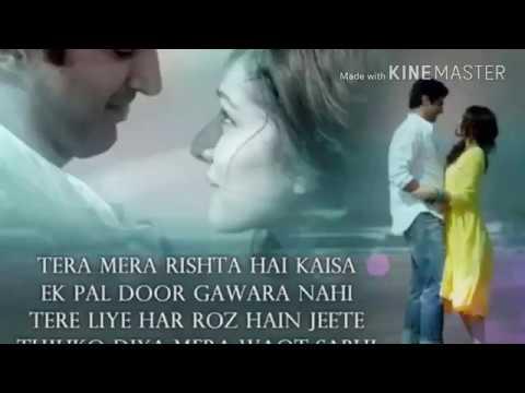 गानें  सुनाने  से पहले   Subscribe  करो Plzz Tum Mujhe Bheed Mein Pehchanoge Kaise