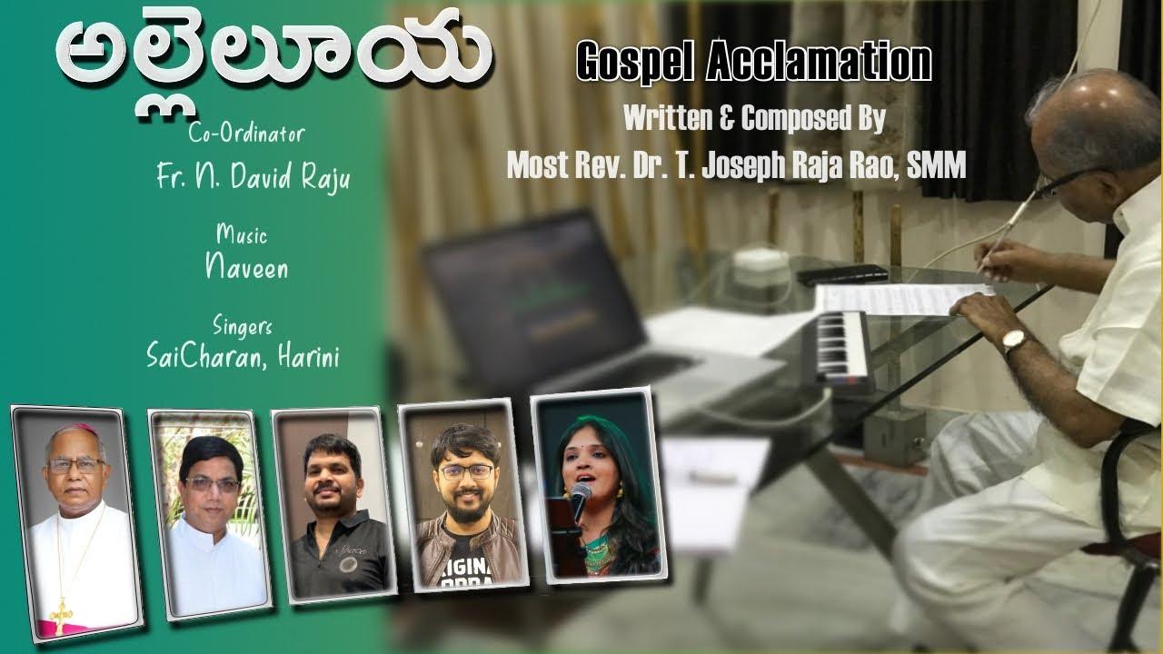 Alleluiah - Prabhuni Athma | అల్లెలూయ | Manchi Kaapari 2 | Most Rev, Thelagathoti Rajarao |