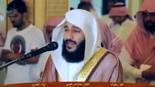 Only Someone With The Love Of Allah Recites Quran Like This! Surah Al-Ma'arij