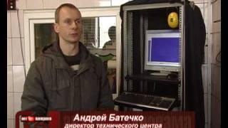 Chip-Tuning.by - Что такое чип-тюнинг двигателя?(, 2010-07-29T12:25:29.000Z)