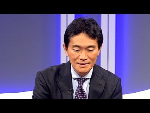 JETRO's Hiroyuki Nemoto on the Japan-Africa Public-Private Economic Forum