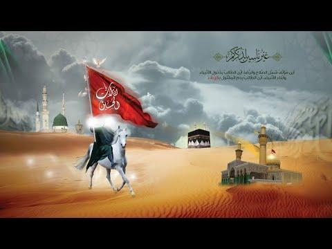 ISLAM AUR KHOON     GULAM MUHIYUDDIN SUBHANI SAHAB