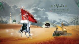 ISLAM AUR KHOON __ GULAM MUHIYUDDIN SUBHANI SAHAB