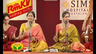 Repeat youtube video Margazhi Utsavam Ranjani & Gayathri Part 01 - On 29/12/14