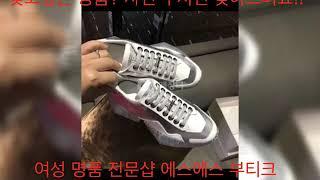 """""""2019명품신상"""" 홍콩명품신상가방과 여성악세사리 궁금…"""