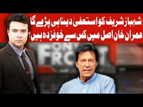 On The Front With Kamran Shahid | 11 December 2017 | Dunya News