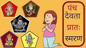 देवी पंच पूजा PanchaPooja - YouTube