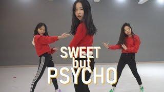 Ava Max - Sweet but Psycho Choreography Dance J-young / 대구 댄스 학원 댄스팀 학교 기업체 Video