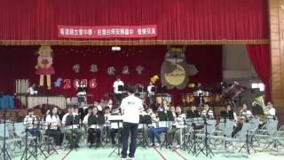 02-阿波羅神話與傳說-香港中國婦女會中學管樂團