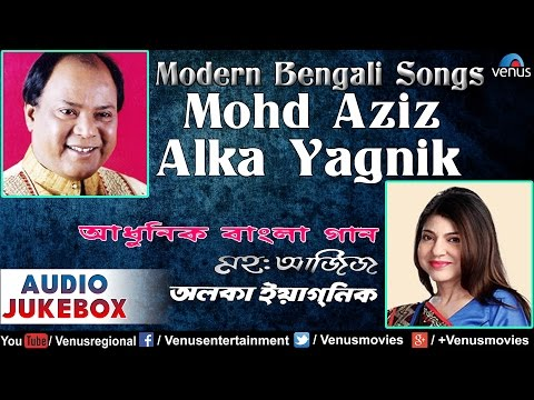 Mohd Aziz & Alka Yagnik : Popular Modern Bengali Songs  Audio Jukebox