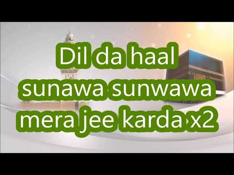 Heart touching naat by Muhammad Aurangzaib Owaisi lyrics