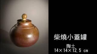 竹山工藝家-吳大山作品介紹4