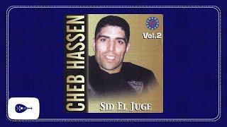 Cheb Hassen - Madjemelche gaâ n'ssa