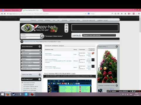 ZTube - программа для накрутки Youtube » Все для различных