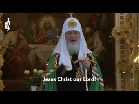 Orthodox Patriarch of Moscow - West is making a mistake