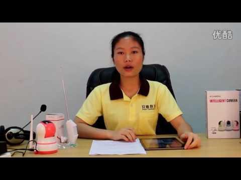 IP Camera Manual YYP2P shenzhen anjia technology