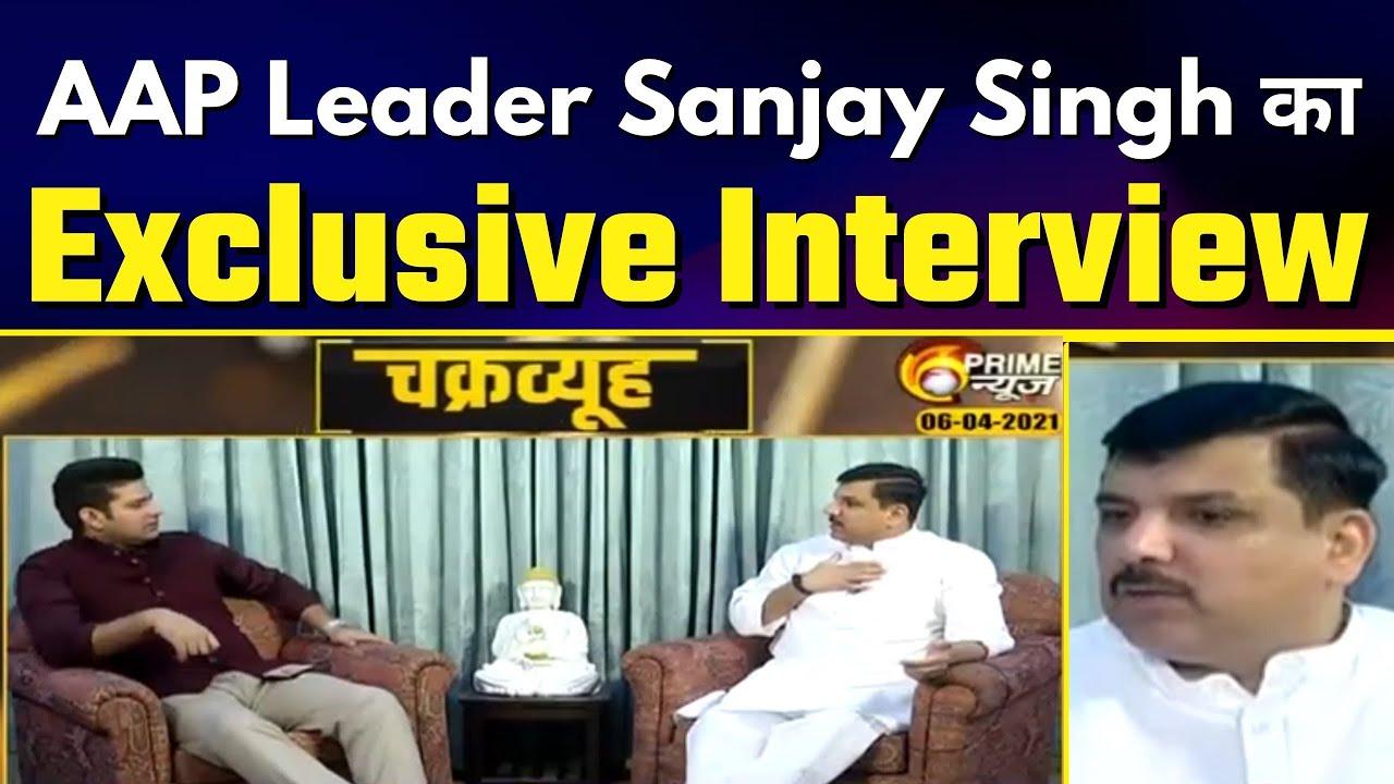 Sanjay Singh Exclusive Interview on Prime News   Yogi Adityanath   UP Politics