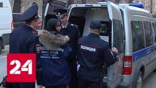 В Москве мужчину обманули на 10 миллионов рублей при попытке продать криптовалюту - Россия 24