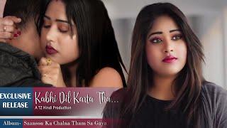 Kabhi Dil Karta Tha | Saanson Ka Chalna Tham Sa Gaya Part-2 | Heart Touching Love Story | TZ Hindi