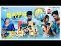 BABU SONA // NEW NAGPURI SONG 2020// SINGER-KESHAW KESHARIYA & SUMAN GUPTA // VINOD & MANITA RAAJ