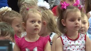 Родину любить. День России в детском саду «Журавлик»