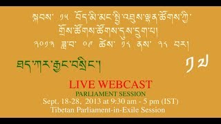 Day5Part3-2: Live webcast of The 6th session of the 15th TPiE Live Proceeding from 18-28 Sept. 2013