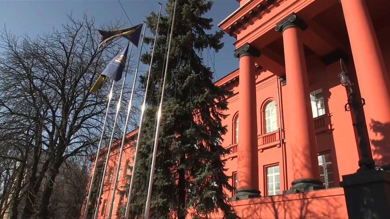 Download Ukraine closing schools over novel coronavirus   AFP