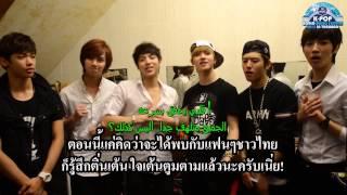 Video ~ARABIC Sub* c-clown kpop in thailand 2013 download MP3, 3GP, MP4, WEBM, AVI, FLV Desember 2017