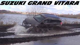 Suzuki Grand Vitara - OFF-ROAD. ОБЗОР. КОНКУРЕНТЫ ЗАВИДУЮТ МОЛЧА.
